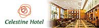 セレスティンホテル 公式サイト