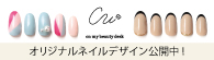 Cu by uka 公式サイト